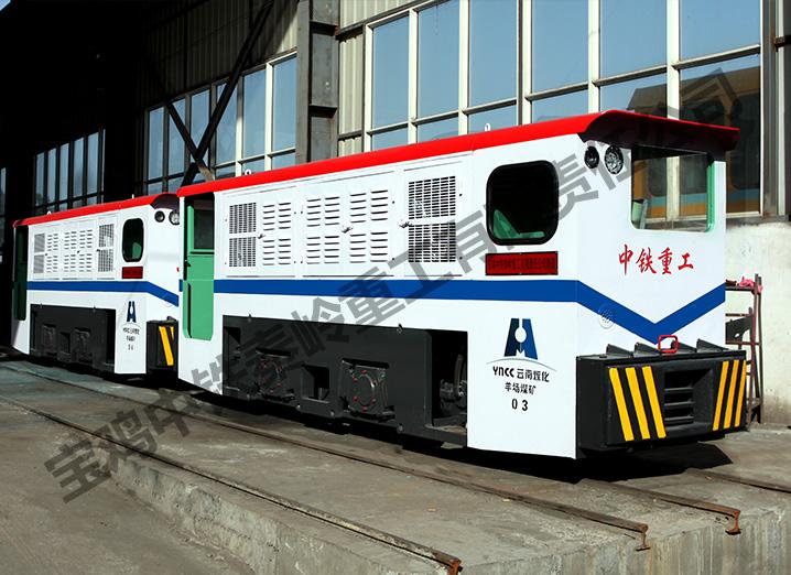 Zty80/600e (S) mining diesel locomotive