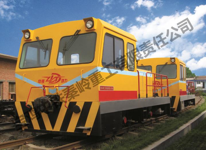 Zty380-1 internal combustion locomotive