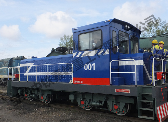 ZTYS480 internal combustion locomotive