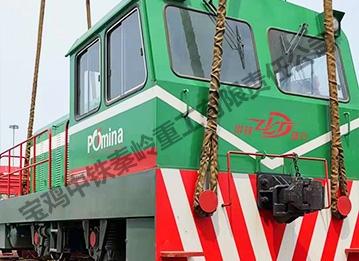 Export to Vietnam in loading