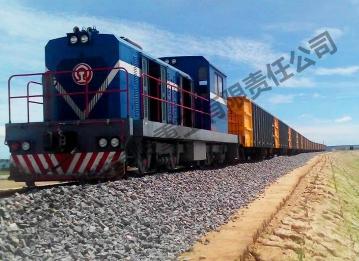 Model ZTY600 traction locomotive video display