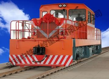 ZTYS840 internal combustion locomotive