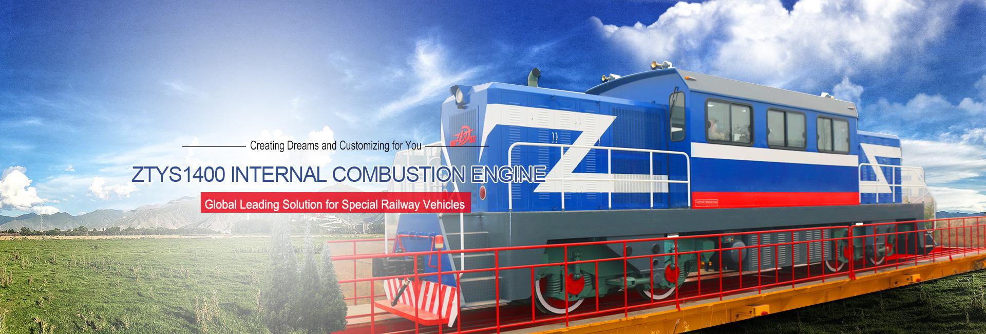 Shaanxi diesel locomotive